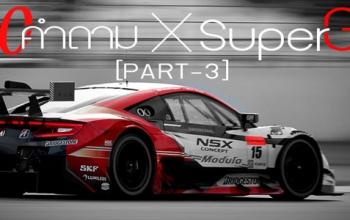 10 คำถาม : เจาะลึกรถแข่ง Super GT (Part 3/3)