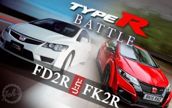 5 เหตุผล - ที่ทำให้ผมชอบ FD2R มากกว่า FK2R